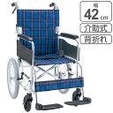 車いす 介助式 背折れタイプ 座面幅42cm 非課税