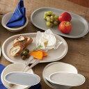 大皿 プラター 陶器製 楕円形 オーバルプラター 食洗機対応 ( 洋食器 プレート オーバル型 盛り付け皿 小判型 食器 ) 【39ショップ】
