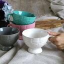 スープカップ 350ml 洋食器 クラッシーカップ ( マグ...