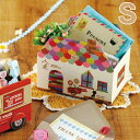 【ポイント最大17倍】おもちゃや小物を可愛く収納♪おうち型ペーパーボックス 小物入れ おもちゃ入れ お菓子入れ 紙製