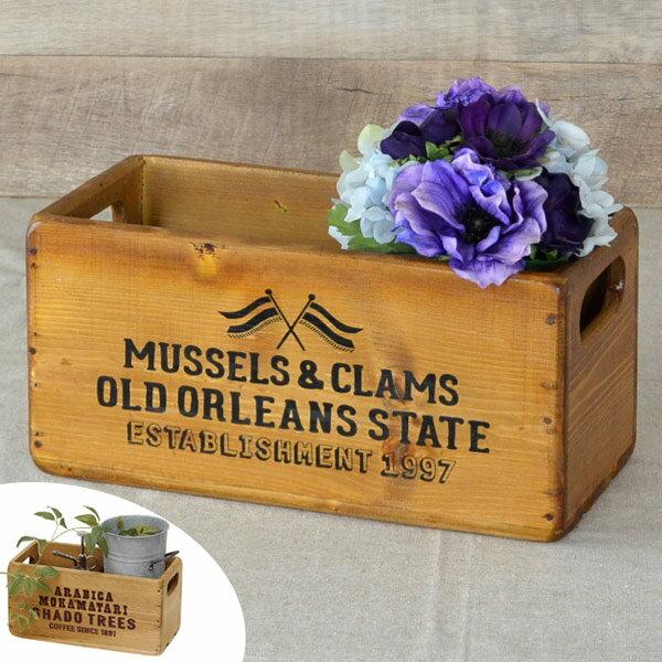 ボックス幅30×奥行14×高さ15cm木製ガーデニング持ち手付き(花台木箱フラワースタンドアンティー