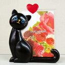 ねこのフォトスタンド ねこのしっぽ クロ ( プラスチック製フレーム 写真立て フォトフレーム 猫 雑貨 黒猫 黒ネコ ) 【5000円以上送料無料】