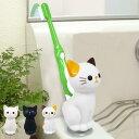 ねこの歯ブラシスタンド 吸盤 洗面所 ねこのしっぽ ( 歯ブラシ立て ネコグッズ 猫 歯ブラシホルダー バス 収納 雑貨 黒猫 白猫 歯..