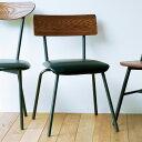 チェア オーク材 ダイニングチェアー MRY-067 ( 送料無料 イス 椅子 木製チェア 木製 アイアン アイアン家具 木製家具 天然木 食卓 ダイニング ウッドチェア 異素材 おしゃれ ) 【5000円以上送料無料】