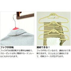 すべらないハンガー衣類ハンガー5本組38cm