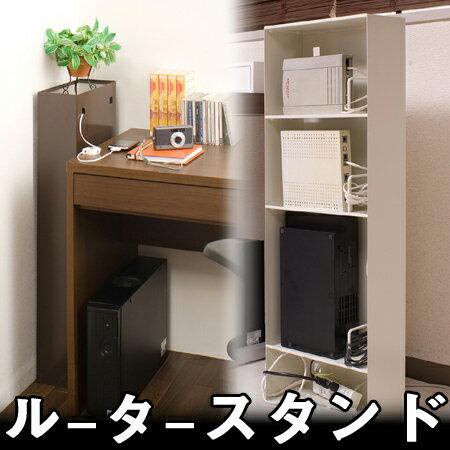 ルーター収納スタンド ( ボックス 周辺機器収納 送料無料 整理 日本製 国産 スリム トール 4段 テーブルタップ ケーブル収納 完成品 ルーターボックス パソコン周辺機器 収納box 電源タップ モデム )