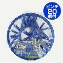 丸ハンガー 20ピンチ ( 物干しハンガー 洗濯用品 バスタオルハンガー )