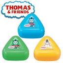 おにぎりケース 3個組 きかんしゃトーマス キャラクター ( 弁当箱 お弁当箱 ランチボックス おむすびケース )