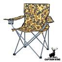 折りたたみ椅子 ラウンジチェア キャンプアウト カモフラージ...