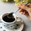 コーヒースプーン ステンレス製 スプーン デザート 食洗機対...