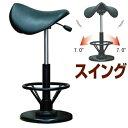 スツール 椅子 鞍馬チェア フットレスト付き ブラック ( 送料無料 高さ調節 スイング 揺れる イス いす カウンターチェア チェアー 乗馬 昇降 ) 【5000円以上送料無料】