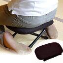 【ポイント最大17倍】正座、あぐら、枕など様々な使い方が出来る便利なチェア 椅子 枕