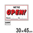 ショッピング閉店 店舗出入り口用看板 「表 OPEN! / 裏 CLOSED」 大 30x45cm 吊り下げチェーン付 ( 看板 開店 閉店 標示プレート ) 【39ショップ】