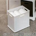 収納ボックス 収納ケース squ インボックス SD ( カラーボックス インナーボックス おもちゃ箱 プラスチック コンテナ 積み重ね スタッキング 小物入れ インナーケース ) 【5000円以上送料無料】