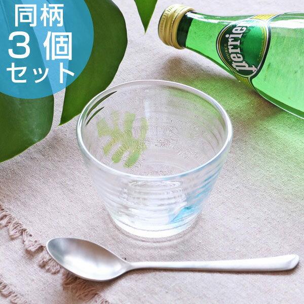 そば猪口モンステラガラスつゆ鉢小鉢食器日本製同柄3個セット(素麺鉢そうめん素麺鉢器うつわ皿蕎麦猪口そ