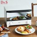 D&S オーブントースター DSOV-4051 ( 送料無料...
