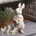 ガーデンオーナメント ブロカント ネコ ウサギ ニワトリ ( 送料無料 ライト 置物 オブジェ ガーデン エクステリア 園芸 玄関 庭 飾り おしゃれ かわいいセトクラフト )