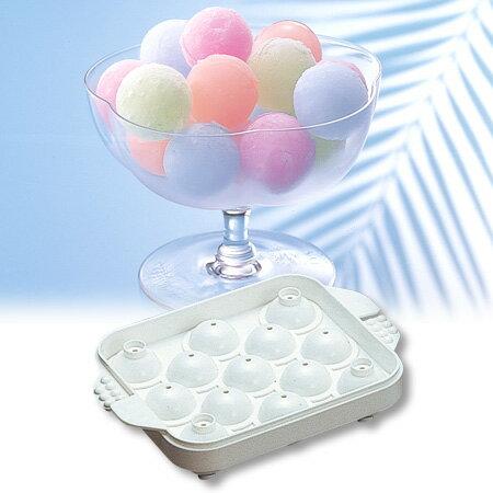 製氷皿 まるまる氷 小 2個組 【5000円以上送料無料】