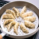 蒸し皿 フライパン用蒸し調理プレート 23.5cm ステンレ...
