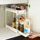 収納ラック 調味料ラック シンク下スライドラック 2段 スリムタイプ 組立式 ( キッチン収納 ラッ...