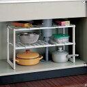 キッチン収納棚 シンク下フリーラック 2段 伸縮タイプ 組立式 ( 整理棚 キッチン収納 収納ラック...
