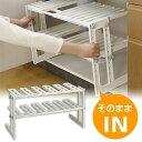 収納棚 シンク下フリーラック 2段 伸縮タイプ 組立式 ( 整理棚 収納ラック キッチンラック シン...