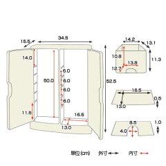 トイレ収納ケーストイレラックRefrainワイド型