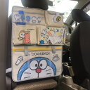 ドライブポケット ベビー ドラえもん Im Doraemon シートバックポケット ( ポケット 車