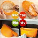 パンクックバッグ シリコン製 パン作り 型 ( ホームベーカリー 調理器具 便利グッズ キッチン小物 )