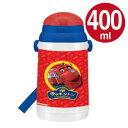 子供用水筒 チャギントン 保冷シリコンストローボトル ストロー付 400ml ( キャラクター プラスチック製 すいとう ) 【5000円以上送料無料】