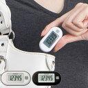 万歩計 ポケット万歩 EX-150 ( 歩数計 ウォーキング マラソン ジョギング 健康 ダイエッ