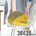 チェアパッド スミノエ ネクストホーム パッド サルモン 35x35cm ( 送料無料 丸 ファブリック 座布団 椅子 チェアクッション チェアラグ 椅子用座布団 チェアー いす 円形 マット )