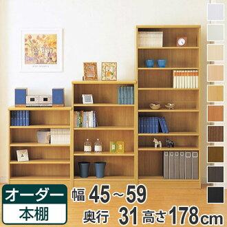 order bookshelf wall storage order rack standard shelf board type 45 59 cm wide 31 cm height 178 cm a4 bespoke open rack book shelves storage shelf semi bespoke wall storage