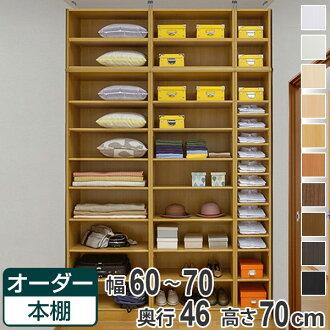 order bookshelf wall storage rack order standard shelf plate width 60 70 cm depth 46 cm height 70 cm semi order of bespoke open rack closet storage bespoke wall storage