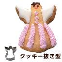 クッキー型 クッキーカッター 天使 エンゼル クリスマス ステンレス製 タイガークラウン ( 抜き型 製菓グッズ 抜型 クッキー抜型 手作り 製菓道具 お菓子作り ) 【39ショップ】