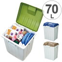 【ポイント最大20倍】屋外分別を快適、スマートに!アースカラーでサイズ違いも連結 ゴミ箱 ふた付き 屋外 大容量 大型