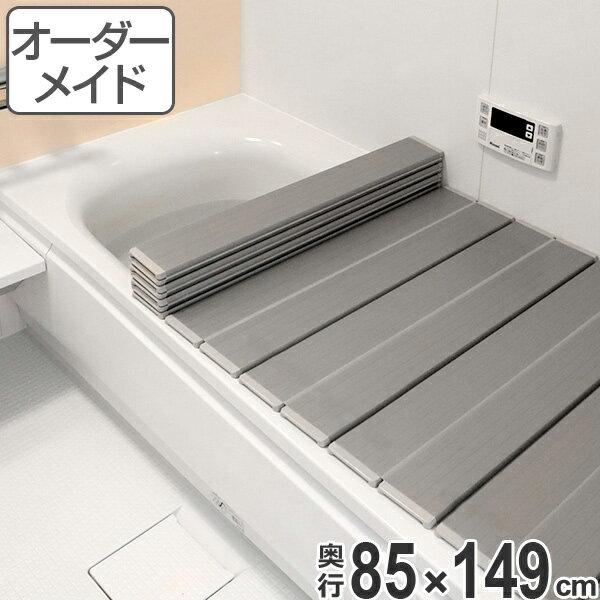 風呂ふた オーダー オーダーメイド ふろふた 風...の商品画像