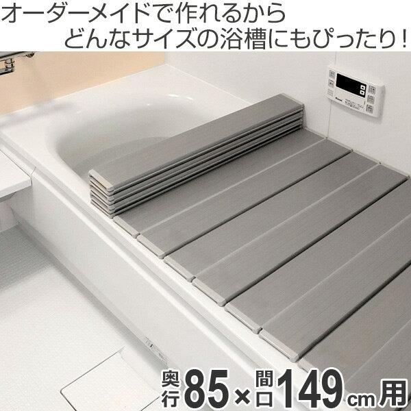 風呂ふた オーダー オーダーメイド ふろふた ...の紹介画像2