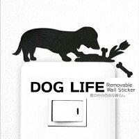 ウォールステッカー 壁紙シール ダックスフンド 宝さがし DOG LIFE ウォールストーリー ( インテリアシール ウォールシール ドッグライフ コンセント 壁 シール デコレーションステッカー デコレーションシール Wall story スイッチ )