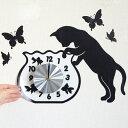 ウォールクロックステッカー ウォールステッカー 時計 猫 フィッシュボール Wall Clock S