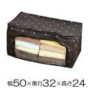 衣類収納袋 タオル収納ケース 幅50×奥行32×高さ24cm...