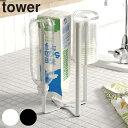 キッチンエコスタンド グラススタンド ゴミ箱 ごみ箱 タワー...