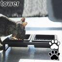 犬 猫 食器 2皿 スタンド付き フード...