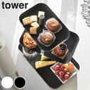 ケーキスタンド 3段 キッチントレー アクセサリースタンド タワー tower ( アフタヌーンティー スタンド 皿 プレート おしゃれ トレー 3段プレート 黒 白 モノトーン )
