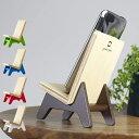 携帯ホルダー ヤマト工芸 yamato chair hold...
