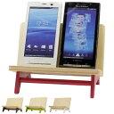 【ポイント最大26倍】スマホを2台置ける木製のベンチ椅子タイプの携帯ホルダー スマホスタンド 携帯スタンド スマホ立て スマートフォン iphone スタンド
