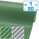 防音・滑り止め・保護用 ゴムマット 滑り止め防止スジ入り 1m×20m 5mm厚  ( 送料無料 )