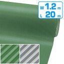 防音・滑り止め・保護用 ゴムマット 滑り止め防止スジ入り 1.2m×20m 3mm厚  ( 送料無料 )