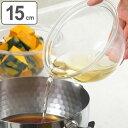 ボウル 料理のいろは レンジボウル 15cm プラスチック製...