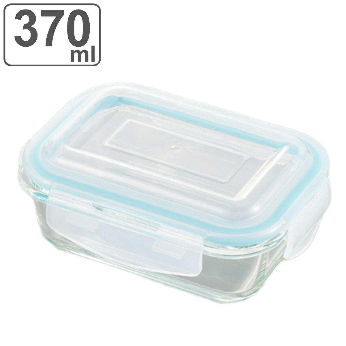 保存容器 グラスコンテナ 4点ロック式ガラス容器 370ml